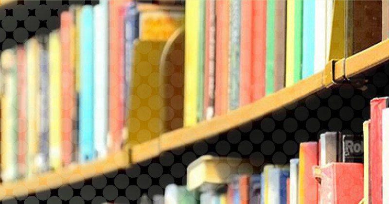 רשות המחקר, ההערכה והפיתוח